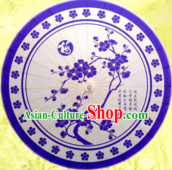 Handmade China Traditional Dance Umbrella Classical Blue Plum Blossom Oil-paper Umbrella Stage Performance Props Umbrellas