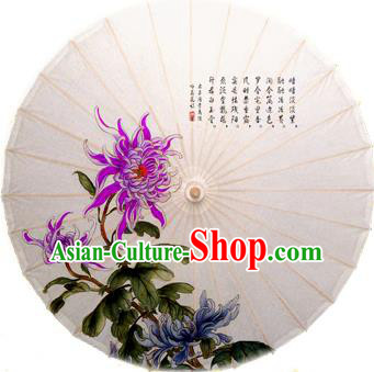 Handmade China Traditional Folk Dance Umbrella Painting Purple Chrysanthemum Oil-paper Umbrella Stage Performance Props Umbrellas