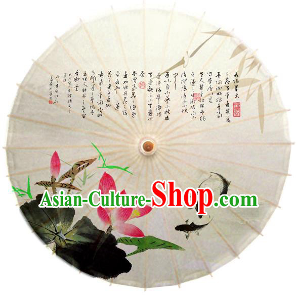 Handmade China Traditional Folk Dance Umbrella Painting Lotus Oil-paper Umbrella Stage Performance Props Umbrellas