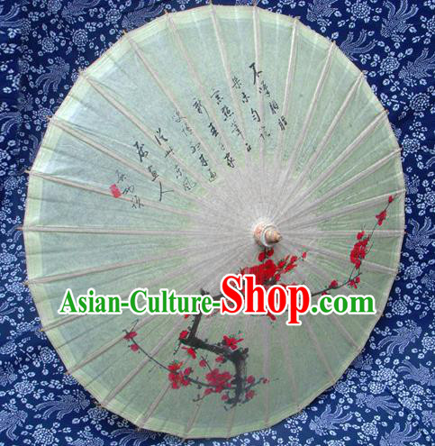 Handmade China Traditional Folk Dance Umbrella Painting Red Wintersweet Oil-paper Umbrella Stage Performance Props Umbrellas