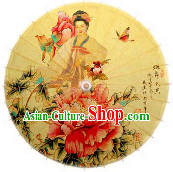Handmade China Traditional Folk Dance Umbrella Printing Peony Yellow Oil-paper Umbrella Stage Performance Props Umbrellas