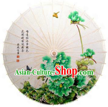 China Traditional Folk Dance Paper Umbrella Hand Painting Green Peony Oil-paper Umbrella Stage Performance Props Umbrellas