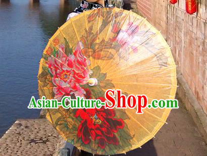 China Traditional Folk Dance Paper Umbrella Hand Painting Peony Yellow Oil-paper Umbrella Stage Performance Props Umbrellas