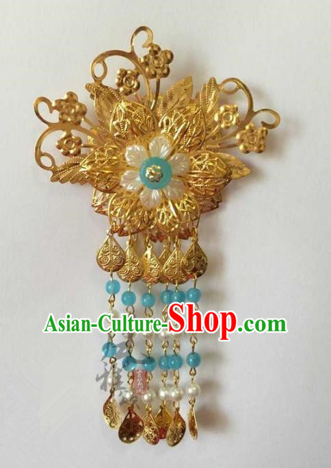 Asian China Handmade Classical Hair Accessories Hairpins Blue Beads Tassel Step Shake