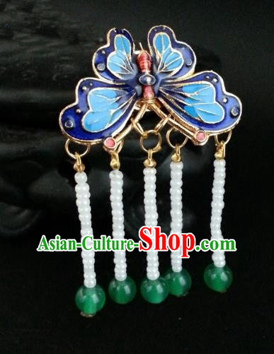 Traditional Chinese Handmade Classical Accessories Blueing Butterfly Brooch Pendant for Women