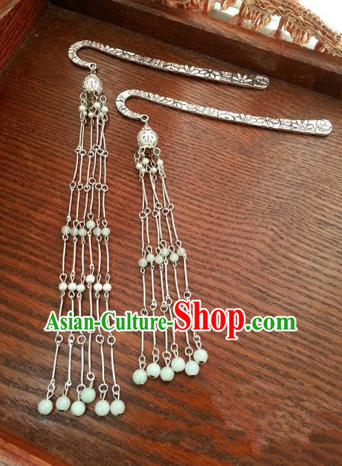 Traditional Handmade Chinese Classical Hair Accessories Ancient Bride Tassel Step Shake Hairpins for Women