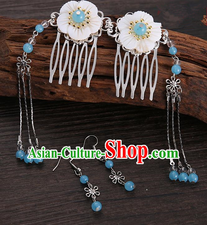 Handmade Asian Chinese Classical Hair Accessories Shell Hair Stick Hairpins and Blue Beads Earrings for Women