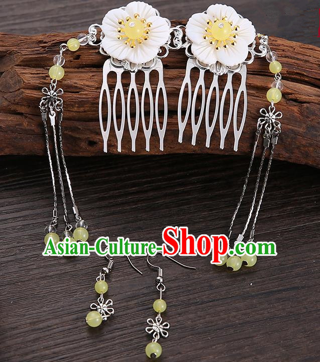 Handmade Asian Chinese Classical Hair Accessories Shell Hair Stick Hairpins and Yellow Beads Earrings for Women
