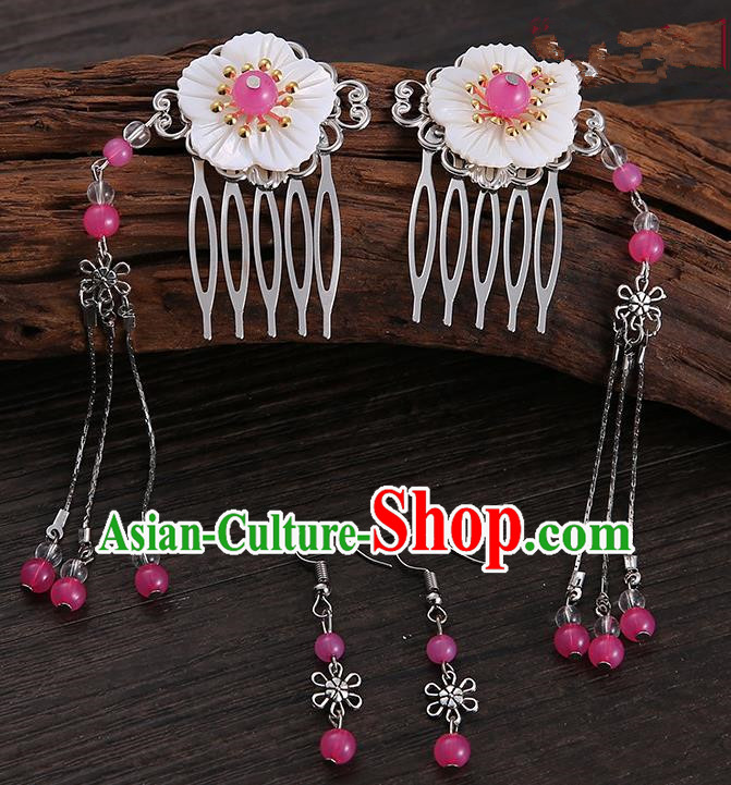 Handmade Asian Chinese Classical Hair Accessories Shell Hair Stick Hairpins and Rosy Beads Earrings for Women