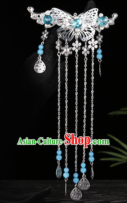 Handmade Asian Chinese Classical Hair Accessories Blue Beads Tassel Hairpins Hanfu Hair Stick for Women
