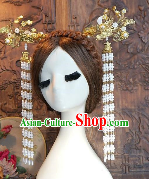 Chinese Handmade Classical Hair Accessories Ancient Hairpins Bride Exaggerated Tassel Step Shake for Women