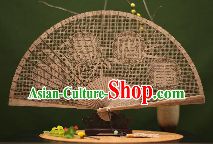 Traditional Chinese Crafts Sandalwood Folding Fan, Chinese Hollow Out Fans Bamboo Fans for Women