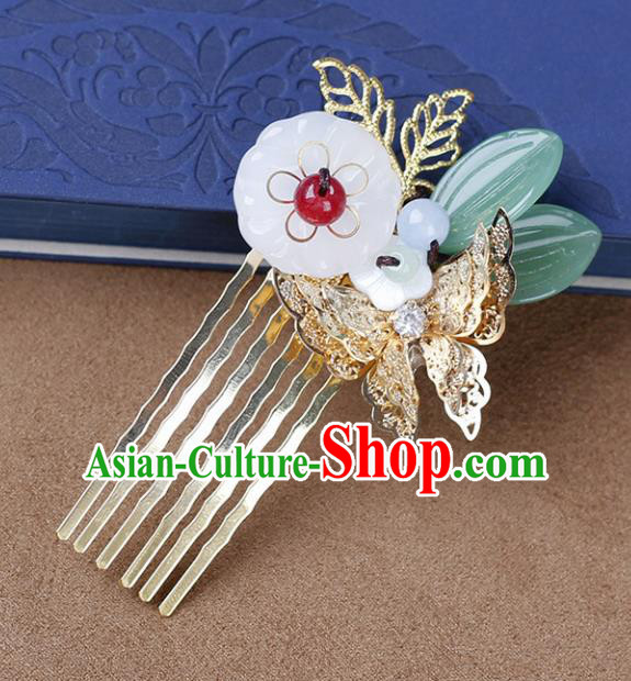 Chinese Ancient Hanfu Hair Accessories Traditional Butterfly Hair Comb Hairpins for Women