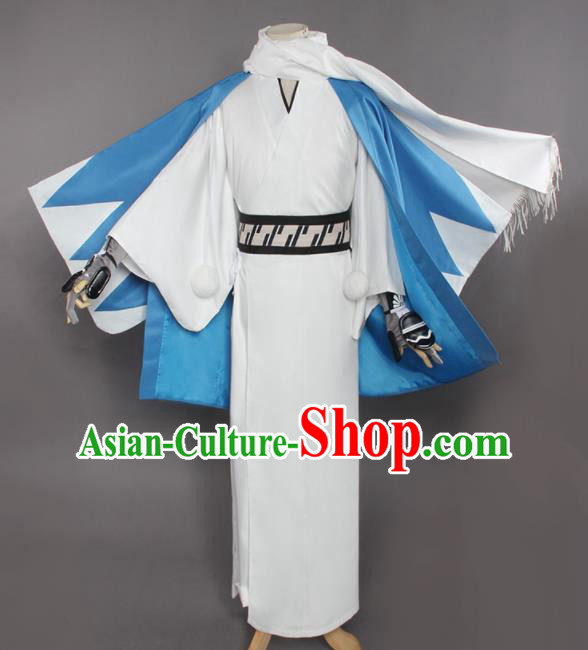 Chinese Traditional Cosplay Prince White Costumes Ancient Nobility Childe Swordsman Clothing for Men