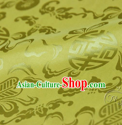 Asian Chinese Traditional Yellow Silk Fabric Ancient Hanfu Jacquard Brocade Fabric Drapery Material