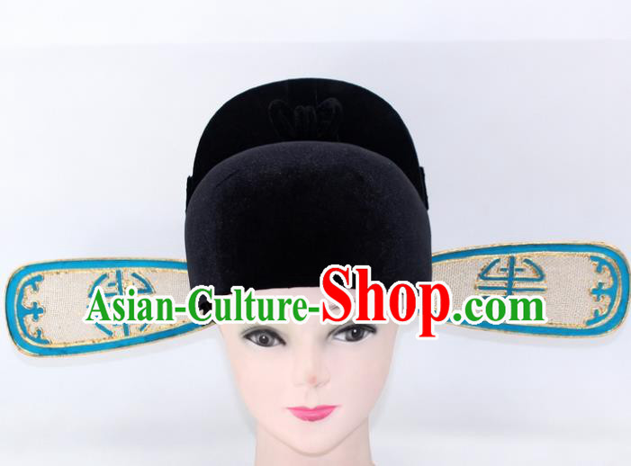 Chinese Traditional Peking Opera County Magistrate Hat Ancient Chancellor Headwear for Men