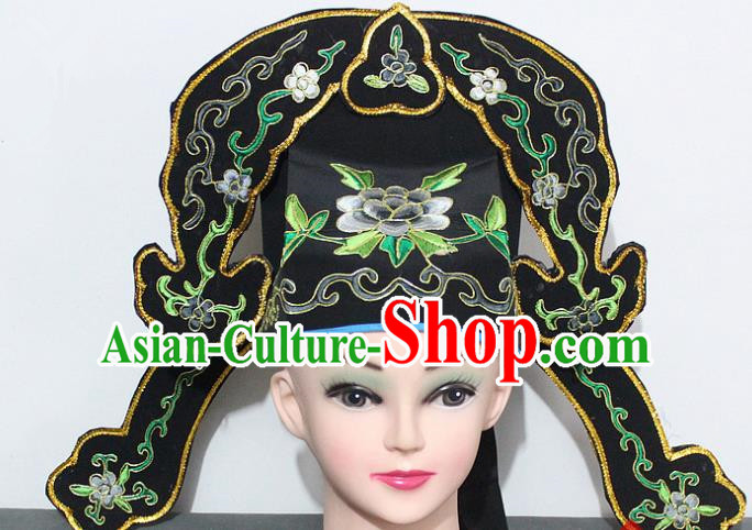 Chinese Traditional Peking Opera Niche Hats Ancient Nobility Childe Black Hat for Men
