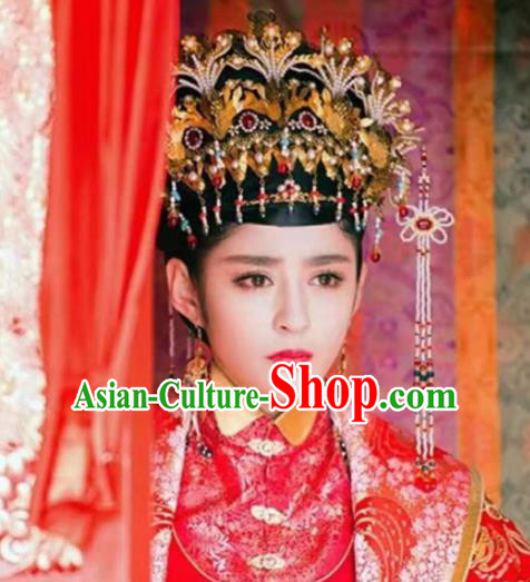 Chinese Ancient Wedding Hair Accessories Princess Phoenix Coronet Hairpins Complete Set for Women