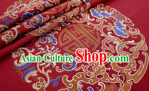 Asian Chinese Purplish Red Brocade Fabric Traditional Pattern Design Satin Pillow Silk Fabric Material