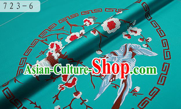 Chinese Traditional Blue Brocade Fabric Asian Peony Pattern Design Satin Cushion Silk Fabric Material