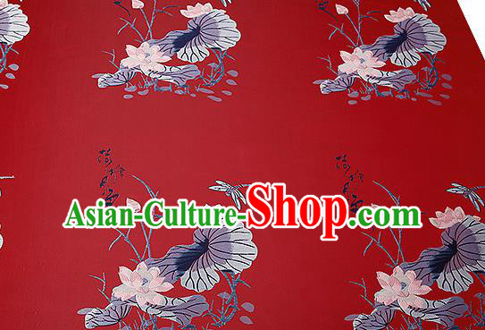 Chinese Traditional Red Brocade Fabric Asian Embroidery Lotus Pattern Design Satin Cushion Silk Fabric Material