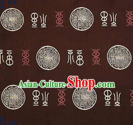 Chinese Traditional Brown Brocade Drapery Classical Fu Character Pattern Design Satin Tang Suit Silk Fabric Material