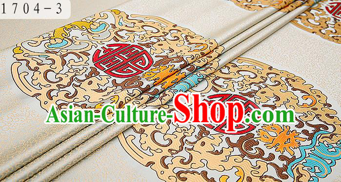 Traditional Chinese Golden Brocade Drapery Classical Kui Dragon Pattern Design Satin Table Flag Silk Fabric Material