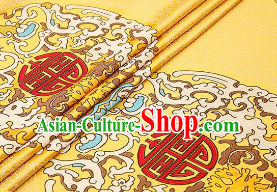 Traditional Chinese Yellow Brocade Drapery Classical Kui Dragon Pattern Design Satin Table Flag Silk Fabric Material