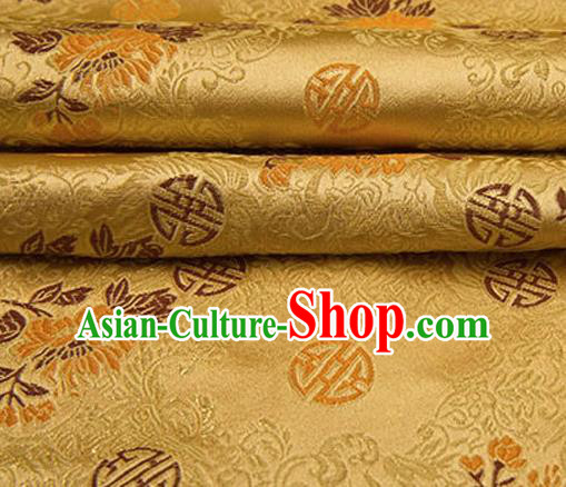 Asian Chinese Traditional Fabric Tang Suit Golden Brocade Silk Material Classical Peony Pattern Design Satin Drapery