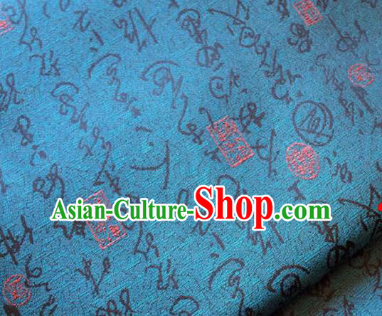 Asian Chinese Traditional Fabric Tang Suit Blue Brocade Silk Material Classical Oracle Pattern Design Satin Drapery