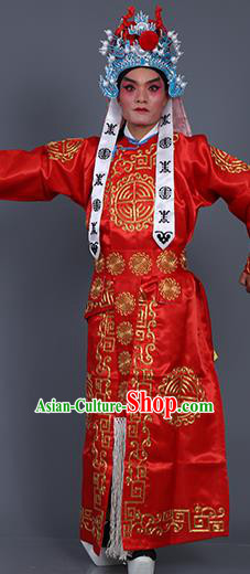 Chinese Traditional Peking Opera Takefu Costume Ancient Imperial Bodyguard Red Embroidered Robe for Adults