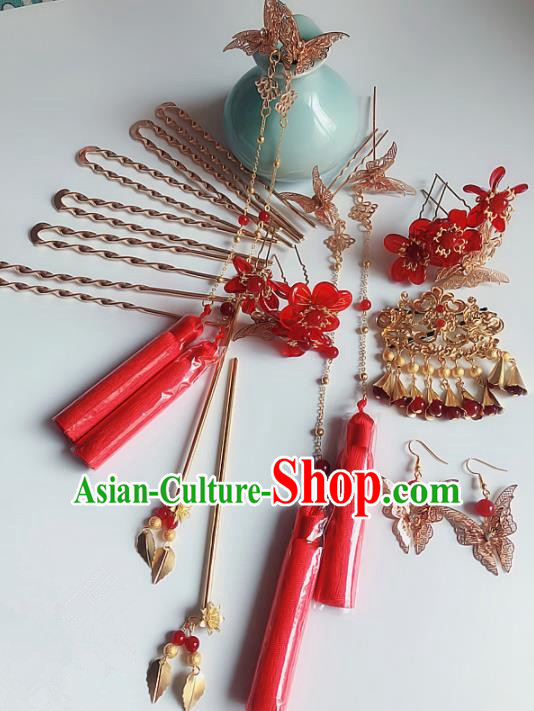 Handmade Chinese Ancient Hair Accessories Hanfu Wedding Hairpins Complete Set for Women