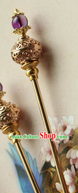 Chinese Traditional Handmade Golden Hair Clip Hair Accessories Ancient Hairpins for Women