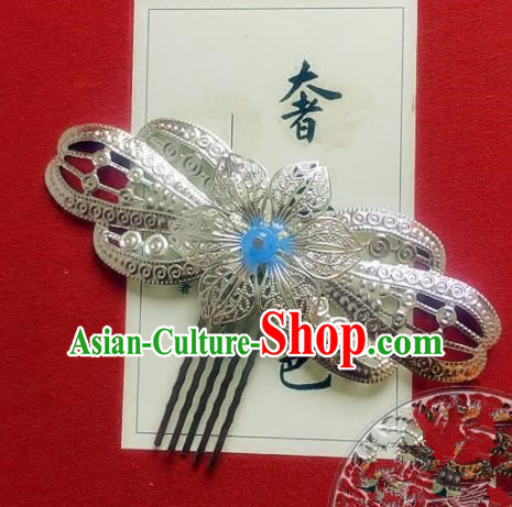 Handmade Chinese Ancient Hair Comb Hair Accessories Hanfu Hairpins for Women