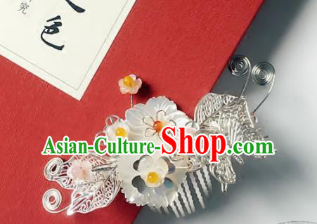Handmade Chinese Ancient Butterfly Hair Comb Hair Accessories Hanfu Hairpins for Women