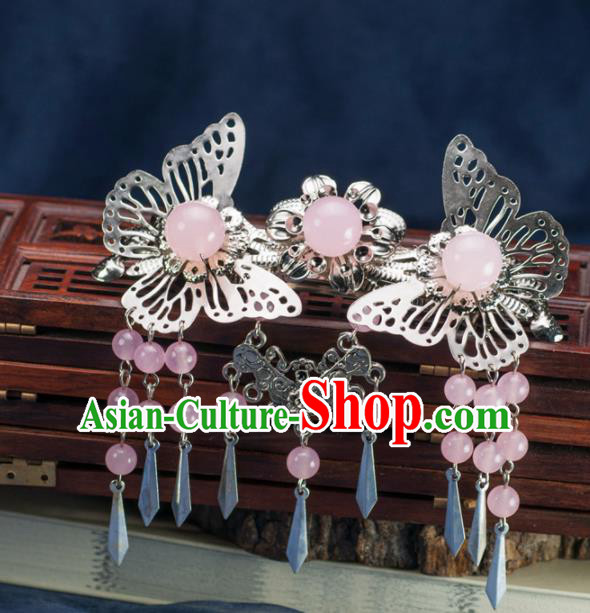 Chinese Traditional Hanfu Hair Accessories Ancient Rose Chalcedony Butterfly Hair Stick Tassel Hairpins for Women