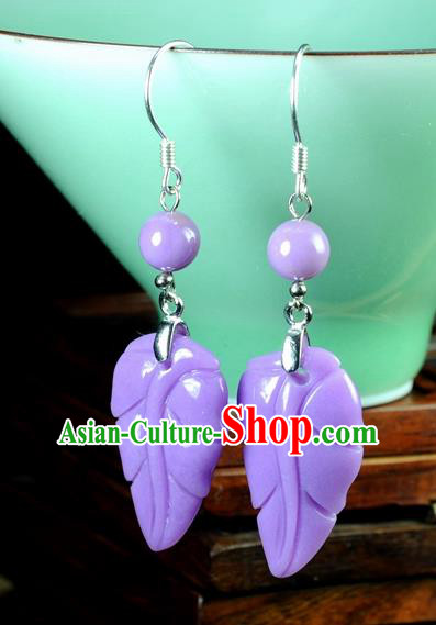 Chinese Traditional Jade Jewelry Accessories Ancient Hanfu Purple Leaf Earrings for Women