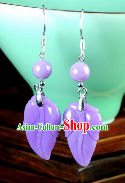 Chinese Traditional Jade Jewelry Accessories Ancient Hanfu Purple Micalex Leaf Earrings for Women