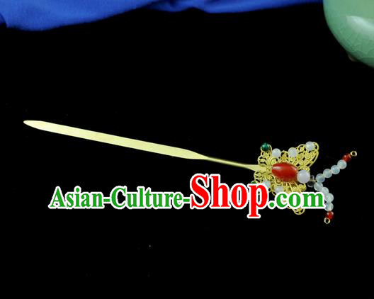Chinese Traditional Golden Butterfly Hair Clip Hair Accessories Ancient Palace Classical Hairpins for Women