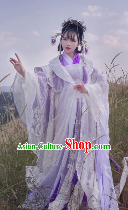 Traditional Chinese Cosplay Princess Purple Hanfu Dress Ancient Palace Lady Embroidered Costumes and Headpiece Complete Set