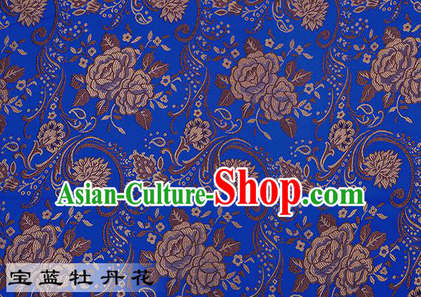Chinese Traditional Deep Blue Satin Classical Peony Pattern Design Brocade Fabric Tang Suit Material Drapery