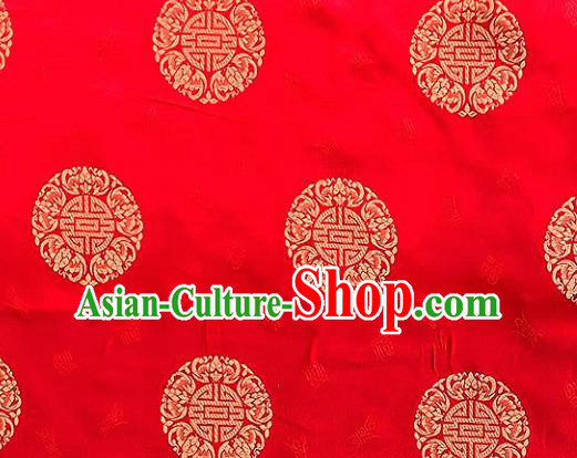 Top Grade Classical Pattern Red Brocade Chinese Traditional Garment Fabric Cushion Satin Material Drapery