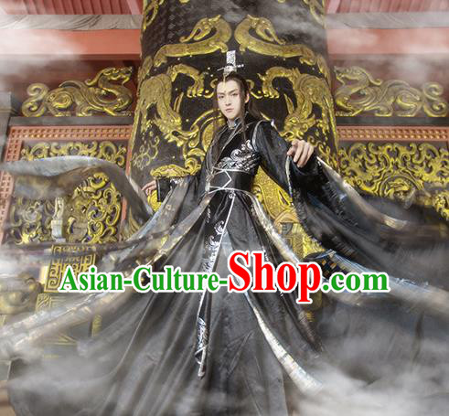 Chinese Ancient Cosplay Swordsman Costumes Traditional Royal Highness Hanfu Clothing for Men