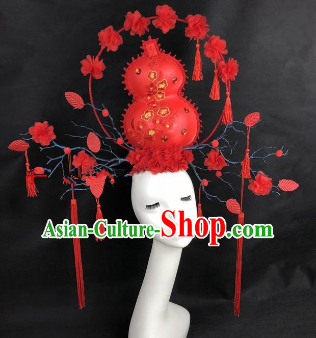 Chinese Traditional Palace Exaggerated Headdress Catwalks Red Cucurbit Hair Accessories for Women