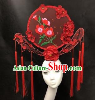 Chinese Traditional Palace Exaggerated Headdress Catwalks Red Peony Embroidered Hair Accessories for Women