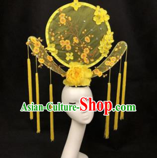 Chinese Traditional Palace Exaggerated Headdress Catwalks Yellow Peony Embroidered Hair Accessories for Women