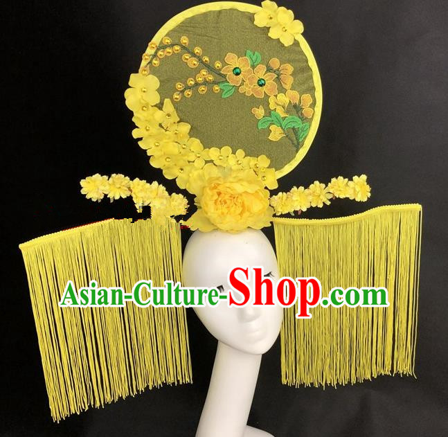 Chinese Traditional Palace Exaggerated Headdress Yellow Flowers Tassel Catwalks Hair Accessories for Women
