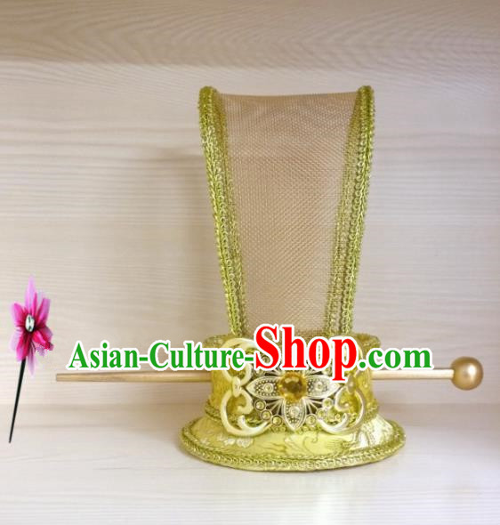Chinese Traditional Hanfu Headdress Ancient Han Dynasty Emperor Hairdo Crown for Men