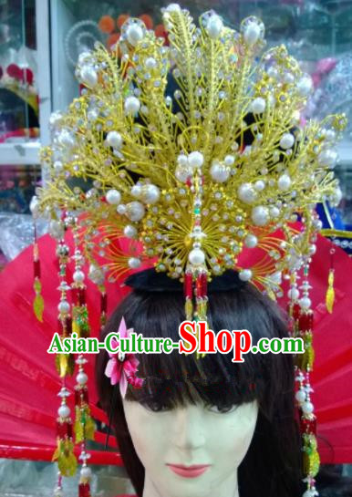 Chinese Classical Beijing Opera Hair Accessories Traditional Ancient Pearls Phoenix Coronet for Women