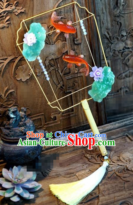 Chinese Traditional Wedding Fishes Lotus Palace Fans Ancient Bride Hanfu Jewelry Accessories for Women